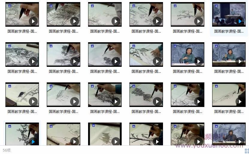 国画教程第3阶段视频教程_中国画画法教程_ 山水画教学视频初级目录