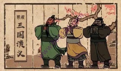 凯叔讲故事 三国演义【完结】