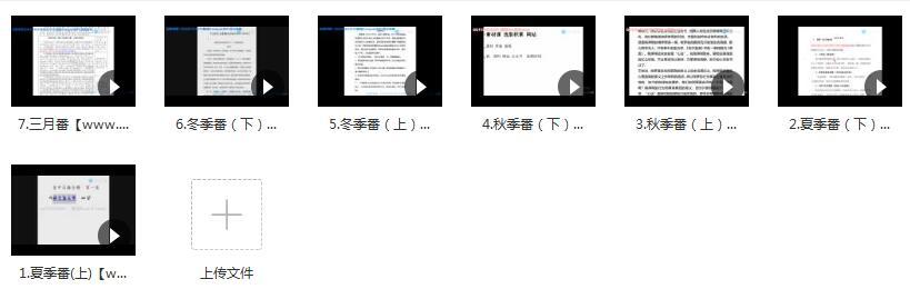 高考作文热点经典万能素材视频教程目录