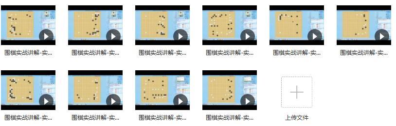 围棋实战讲解-实战技巧治孤的要领_围棋实战技巧目录