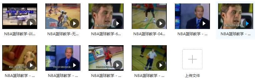 NBA篮球教学_职业篮球教学_NBA篮球教学视频_nba投篮教学视频